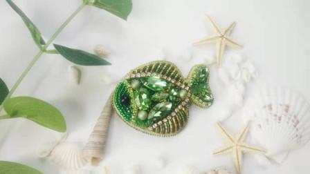 零基础学珠绣一只小鱼胸针系列:鱼头缝制技巧