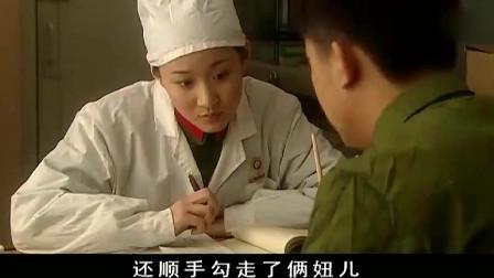 血色浪漫:袁军撩妹技术满分,几句话没说,就基本俘获姑娘的心