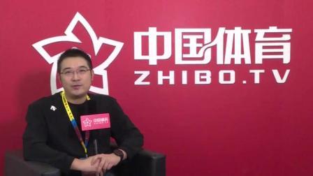 国际级裁判汪炜:中国体育忠实用户 梦想踏进克鲁斯堡的赛场执裁