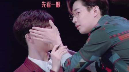"""看到美女出场,""""操心哥哥""""刘宪华帮陈立农挡眼睛,自己看个不停"""