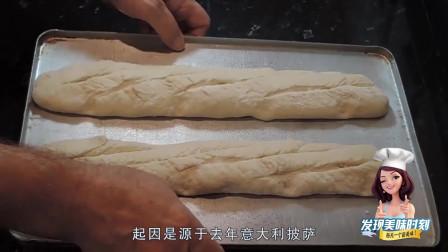992. 油條不服!硬得可以打人了,法棍麵包是如何成為世界麵包美食的?