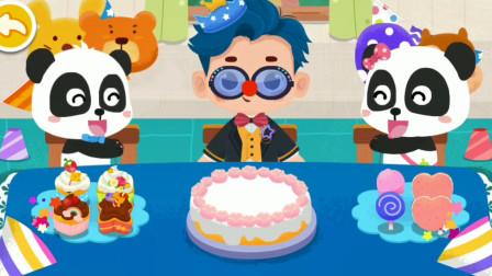 奇奇制作杯子蛋糕 奇妙生日派对 宝宝巴士游戏