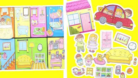 简单的儿童手工制作,纸娃娃的家庭纸玩具屋