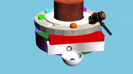 趣味益智动画片 石磨里流出七彩球