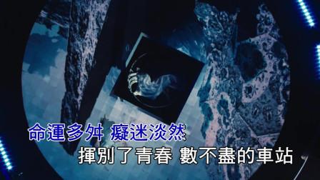 赵雷 - 阿刁(瑞影官方KTV版)