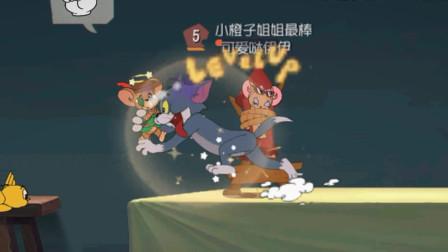 猫和老鼠手游:小汤姆的原武器这么好用,碰到老鼠就抓到!