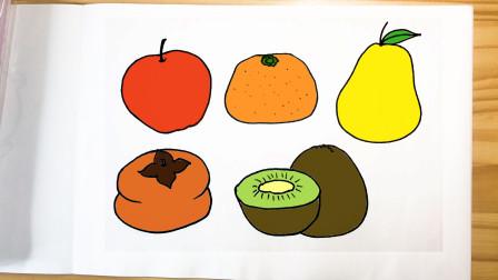 适合零基础家长和孩子学画的时令水果简笔画教程,请收好!