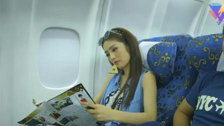 """卢正雨:空姐,有人在飞机上""""易容"""",小莫:这叫素颜。"""