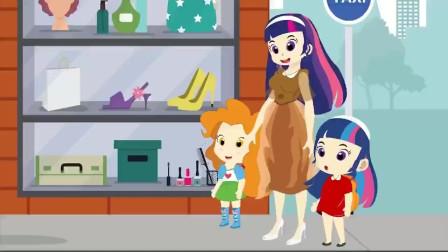小紫悦和小艾达琪想买漂亮的鞋子,可妈妈没钱怎么办?小马国女孩游戏