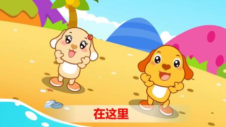 亲宝儿歌:海草舞 小朋友们快来学习经典歌曲海草舞吧!