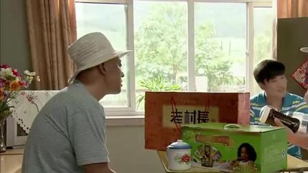 刘能来赵四家请教玉田,怎么喝咖啡豆,赵四:搁嘴喝呗