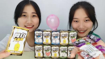 """俩女孩试吃""""网红大咖秀果冻"""",超萌黄鸭真逗趣,酸甜多汁又好玩"""