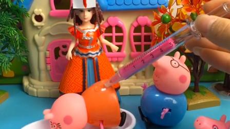 小猪乔治和佩奇都不怕打针,猪妈妈也不怕可是猪爸爸害怕打针,还说小朋友们也怕打针,猪爸爸说的对吗?