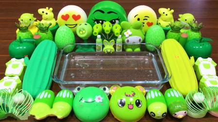 这么多的原谅色玩具都拿来做混泥,无硼砂,猜猜结果还会是绿色吗