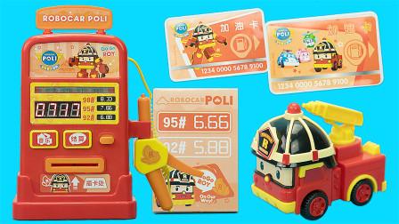消防车罗伊的智能语音加油机玩具