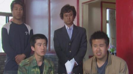 农村小伙被霸气老总请去喝茶,一看阵势,吓坏二人