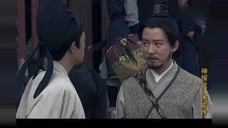 神探狄仁杰前传:狄仁杰查太子被陷害一案,阻力重重