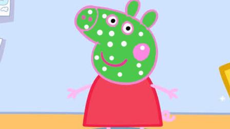 粉红猪小妹 小猪佩奇 日本食玩  苹果糯米糍