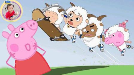 小猪佩奇全集小猪佩奇生病了  奥特曼酷跑小游戏奇趣蛋熊出没