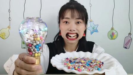 """美食开箱,妹子戴扩嘴器吃""""灯泡钢珠糖"""",五颜六色漂亮又好吃"""
