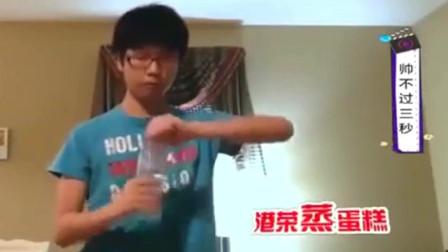 家庭幽默录像:一秒喝光一瓶矿泉水?小哥不服,结果自取其辱啊