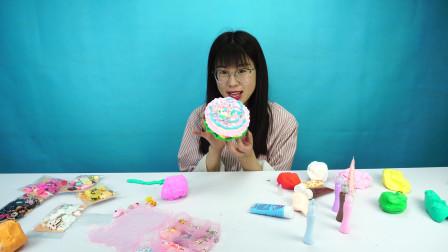 玩具制作:用橡皮泥黏土做奶油蛋糕