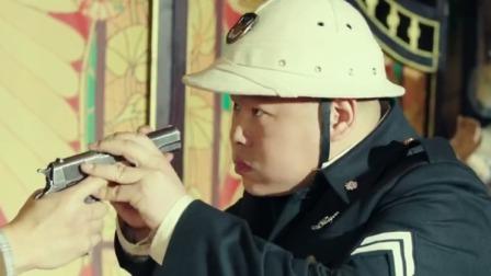 喜剧:岳云鹏去救美女,谁知他却叫绑匪开枪他,结局让人意外