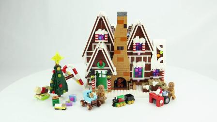 搭建乐高圣诞节姜饼屋,乐高创意专家系列10267