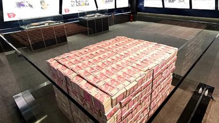 吉林扫黑除恶阶段性成果展 4亿涉黑现金墙惊呆市民