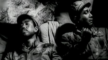 上甘岭:重温经典!人民志愿军跟美国鬼子展开决战,守上甘岭!