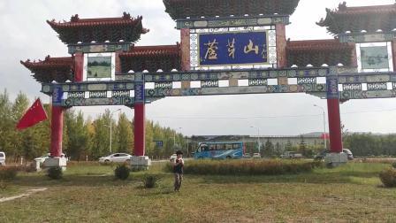 忻州芦芽山管涔山之一芦芽山支锅石路途20191003