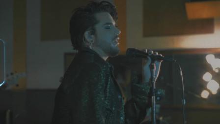 【猴姆独家】当爷#Adam Lambert#最新现场献唱强势新单Overglow