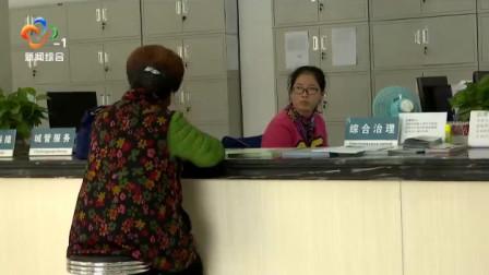 武汉最新规定:出租房屋须登记 违者将受罚