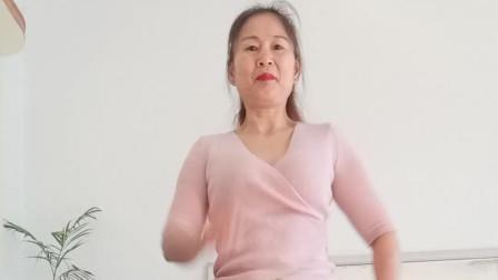 赵茉莉广场舞  唱着情歌流着泪  简单易学