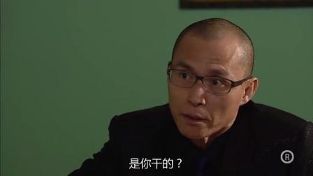 潜行狙击:梁笑棠捅出辣姜蓄意谋杀,莫一烈得知后却一点也不生气
