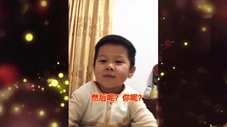 爱国是每一个中国人的本能,哪怕他还是个孩子 家庭幽默录像 2019 20191007 快剪  1008115335