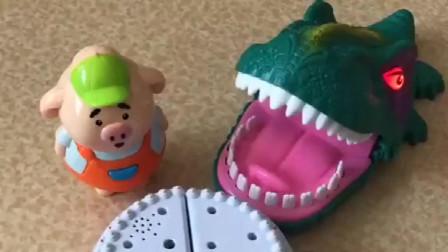 大恐龙想吃蛋糕,就威胁小猪给他做,你们觉得蛋糕做的怎么样