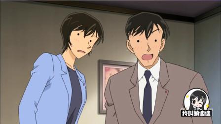 迪迪整理《柯南》,本厅刑事恋爱物语第五弹,佐藤高木终于本垒