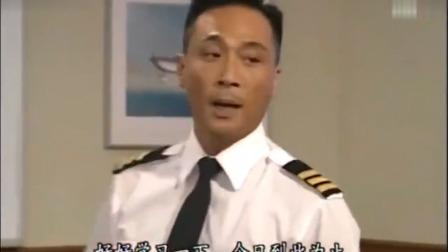 冲上云霄:机长问学生飞机起飞的原理,却没有人能答,机长很不满