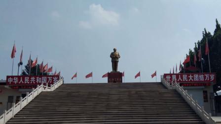盛世中华不忘伟人,2019年9月9日,河北邯郸临漳毛主席铜像广场