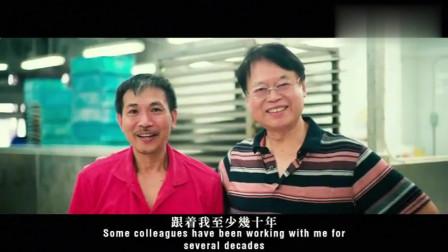 香港虾子面老字号!老伙计离职补多一年人工:他所有青春卖给了我