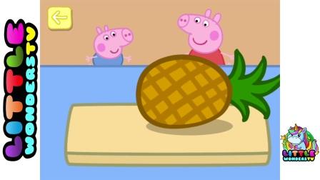 制作美味的披萨 小猪佩奇游戏