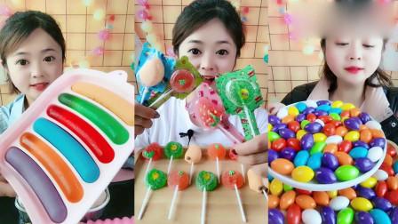 小姐姐直播吃果冻烤肠、彩色糖果,你们吃过吗?
