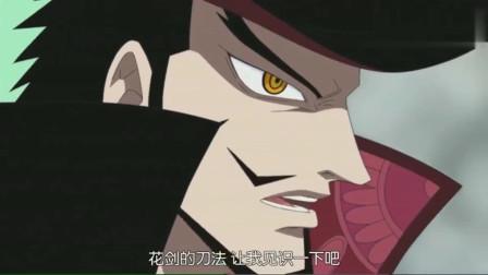 海贼王:花剑对战鹰眼,感觉鹰眼游刃有余,根本没出全力