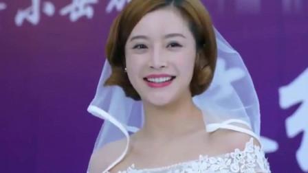 婚姻历险记:心机女故意弄破美女的婚纱,谁料美女当众霸气一撕,惊艳全场。