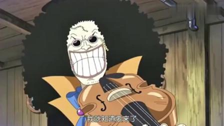 海贼王:布鲁克因为黄泉果实的能力没死,回到昔日船上,被自己吓一跳 !