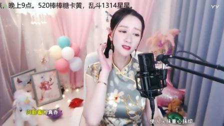 #音乐最前线#美女主播演唱经典闽南歌曲, 小姐姐声线太有特点了