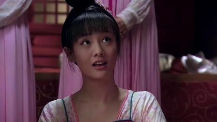 凰图腾:采蝶进宫做婢女,用膳时间连续闹笑话,简直太可爱了!