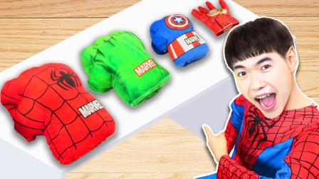 越看越好玩!这是什么拳套?带上会变成蜘蛛侠还是奥特曼?