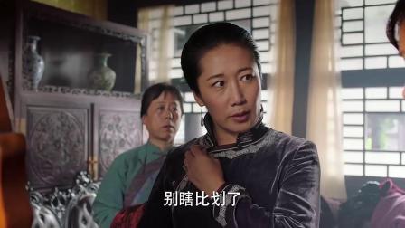 少帅:张作霖的老婆们,一个个都不是善茬,看完这段你就懂了